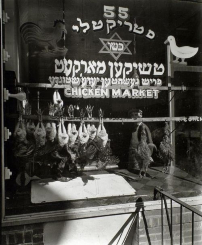 BERENICE ALICE ABBOTT, CHICKEN MARKET - 1937