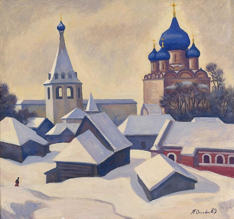 OSSOVSKI, PIOTR B. 1925 Blue Domes of Suzdal