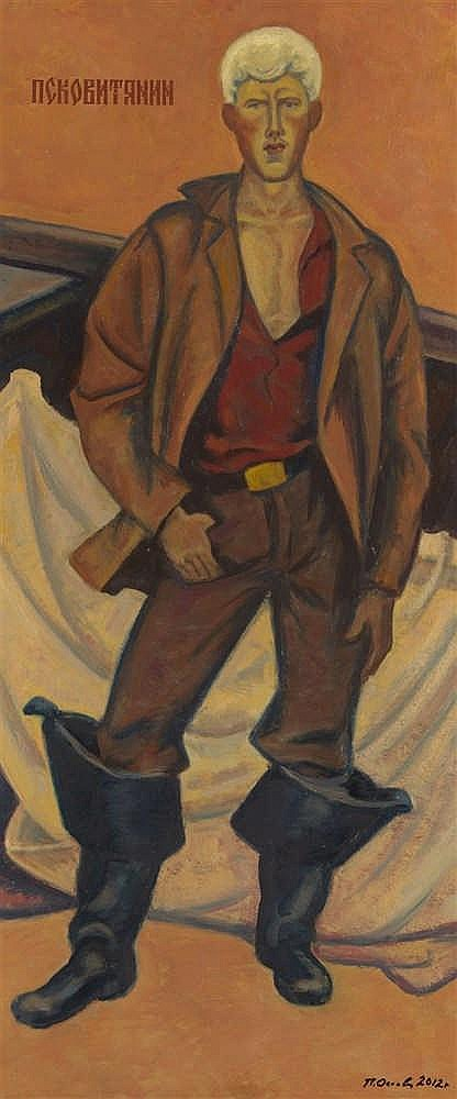 OSSOVSKI, PIOTR  (B. 1925)