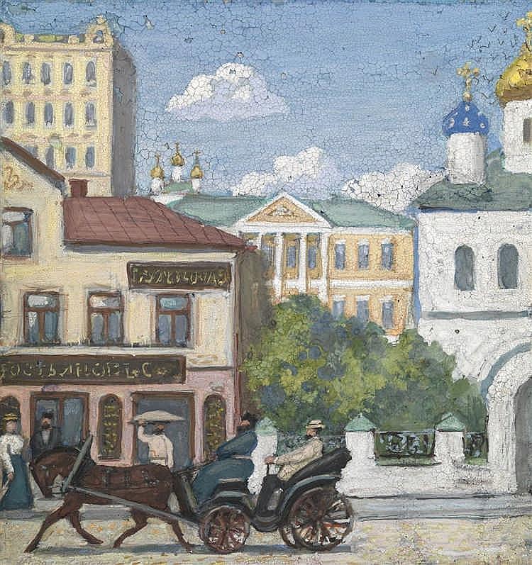 ROZHDESTVENSKY, ALEXANDER  (1901-1996)