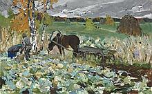 *BASKAKOV, NIKOLAI  (1918-1993)