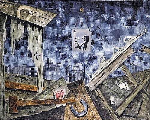 [ RUSSIAN ART ] RABIN, ALEXANDER 1952-1994 City in Ruins