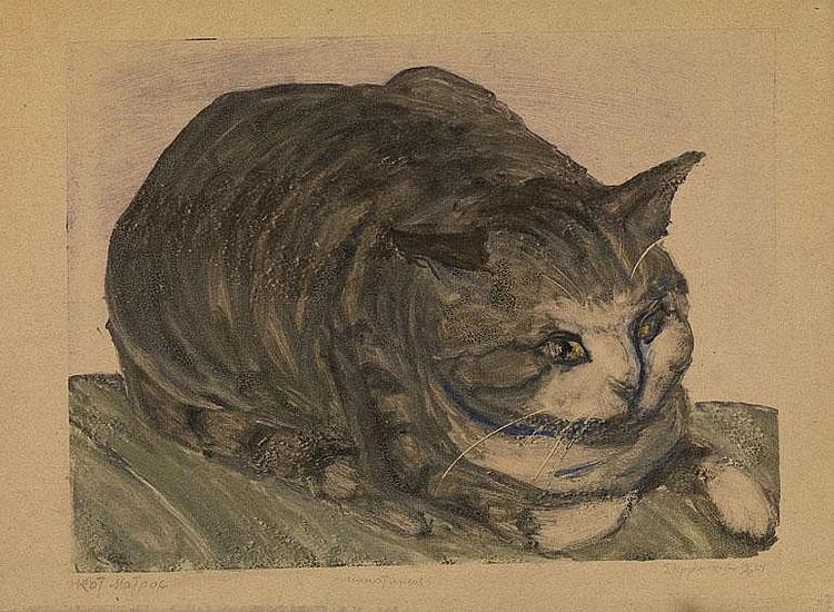 KRUGLIKOVA, ELIZAVETA 1865-1941 Cat