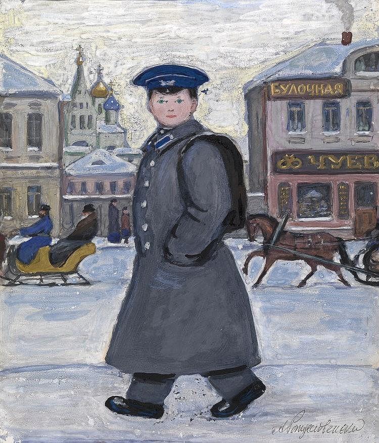 ROZHDESTVENSKY, ALEXANDER - (1901-1996)  Schoolboy
