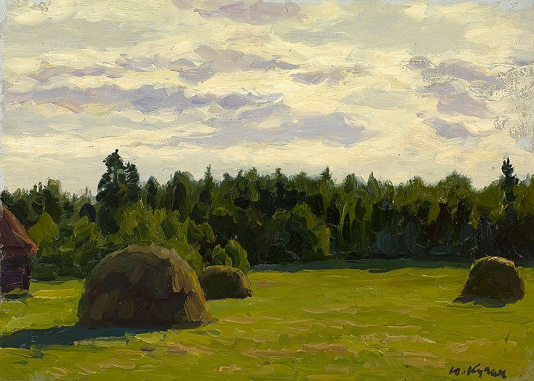 * KUGACH, YURIY (1917-2013) Summer Evening
