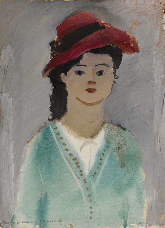 VEDERNIKOV, ALEXANDER 1898-1975 Portrait of a Girl in Green