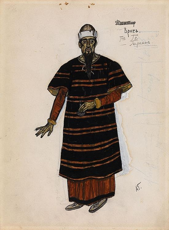 GOLOVIN, ALEXANDER 1863-1930 Costume Design for the Doctor from a Production of the Play
