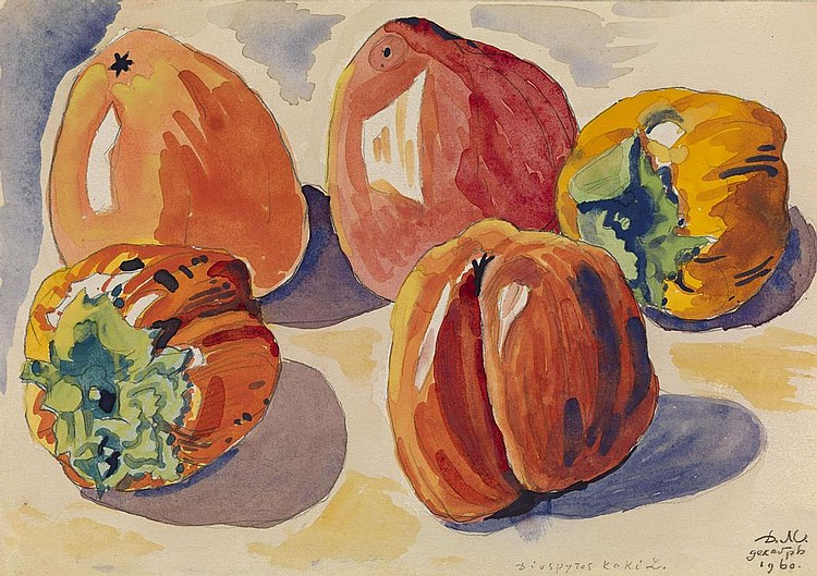 MITROKHIN, DMITRI 1883-1973 Still Life with Persimmons