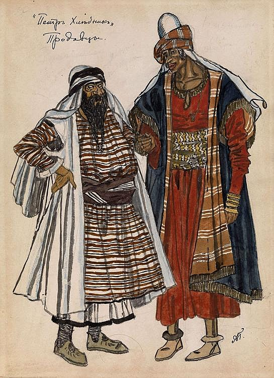 GOLOVIN, ALEXANDER 1863-1930 Costume Designs for the Salesmen from a Production of the Play