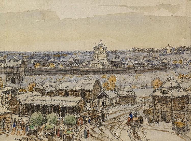 VASNETSOV, APOLLINARI 1856-1933 The City of