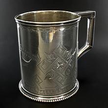 Gorham Sterling Mug