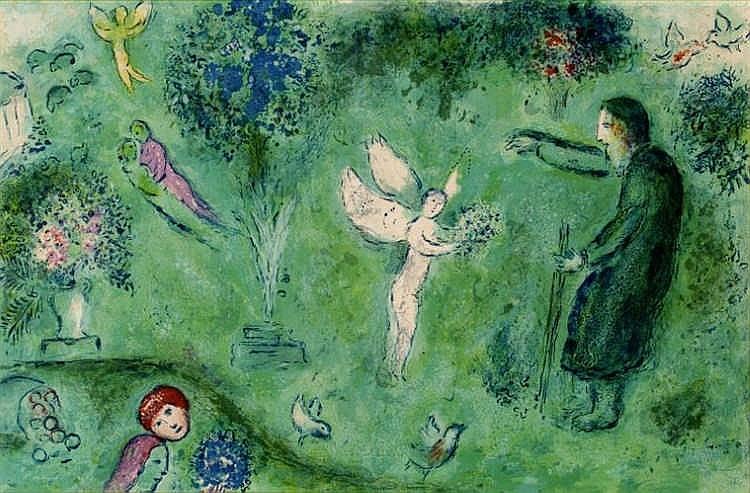 Marc Chagall, Philetas's Orchard (Mourlot 326/ Cramer Books 46)