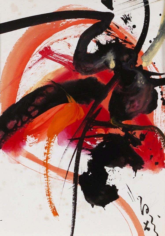 Kazuo Shiraga, Untitled