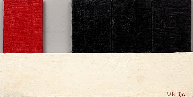 Yozo Ukita, Black False-Teeth (Mosaic-style work)