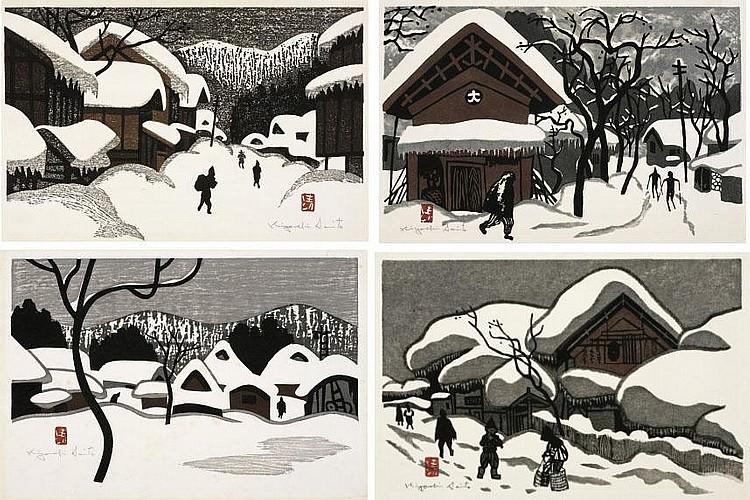Kiyoshi Saito, Winter in Aizu (set of 4): a set of