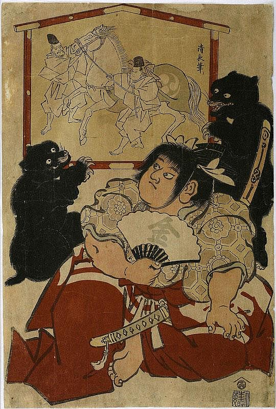 Kiyonaga Torii, Kintaro, the Legendary Child from