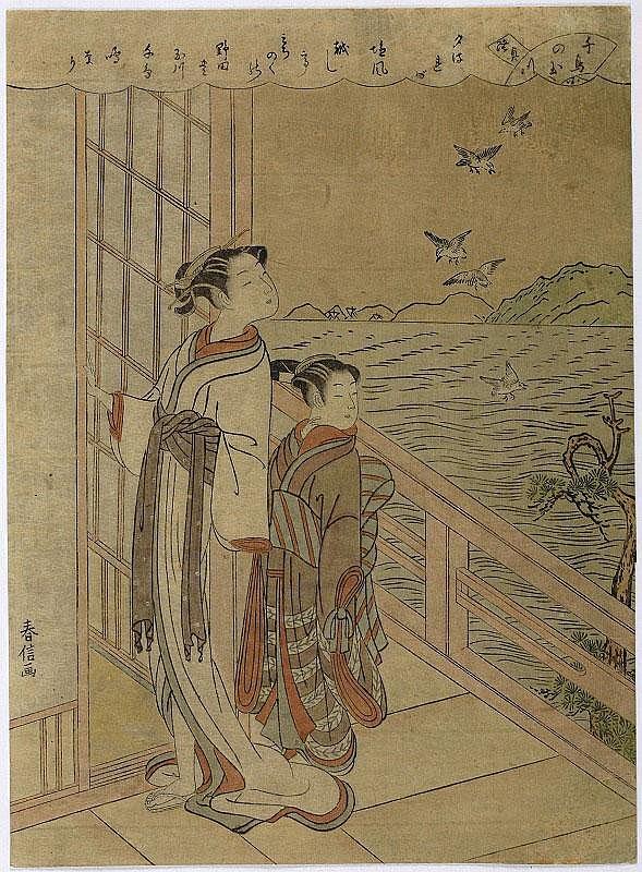 Harunobu Suzuki, Two Ladies Watching Birds by Tama
