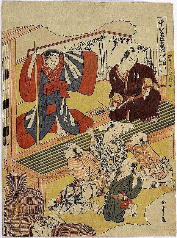 Shunsho Katsukawa, Urakata seisuiki woodblock,