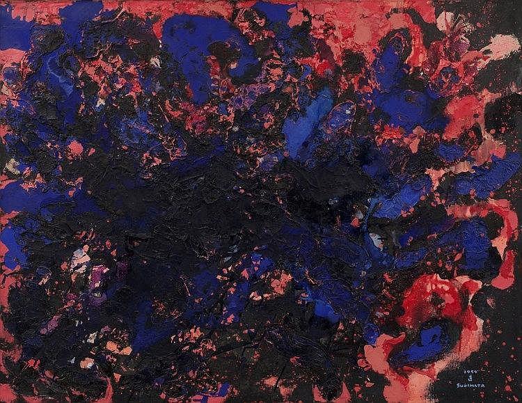 Tadashi Sugimata, Sinking Spaces