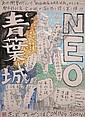 Makoto Aida Neo Aoba Castle, from the series 'Minna to Issho', Aida Makoto, Click for value