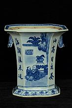 $1 Chinese Planter Figure Daoguang Mark & Period