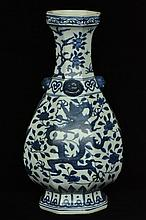 $1 Chinese Ming Dragon Vase Wanli Mark and Period