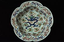 $1 Chinese Ming Dragon Basin Wanli Mark & Period