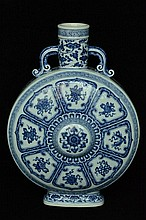 $1 Chinese Moon Flask Qianlong Mark and Period