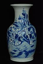 $1 Chinese Blue and White Vase Figure 18th C