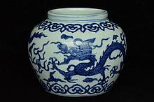 $1 Chinese Blue and White Dragon Jar Jiajing Mark