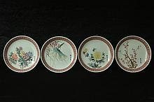 $1 Set of 4 Chinese Famille Rose Dishes 20th C