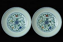 $1 Pair of Chinese Doucai Plates Qianlong Mark
