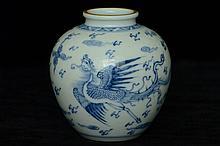 $1 Chinese Blue and White Jar Kangxi Period