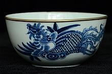 $1 Chinese Blue and White Bowl Hall Mark 19th C