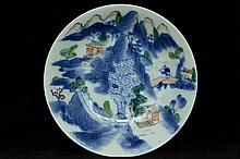 $1 Chinese Dish Wanli Mark Daoguang Period