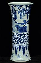 $1 Chinese Ming Blue and White Vase Figure 17th C