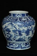 $1 Chinese Jar Figure Jiaqing Mark and Period