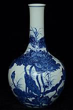 $1 Chinese Blue & White Vase Qianlong Mark 20th C
