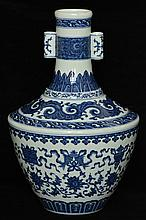 $1 Chinese Blue White Vase Qianlong Mark & Period