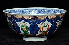 $1 Chinese Bowl Figure Wanli Mark 19th C