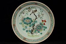 $1 Chinese Famille Rose Porcelain Dish 19th C