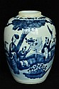 $1 Chinese Blue and White Vase Figure 19th C