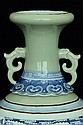 $1 Chinese Porcelain Vase 18th C