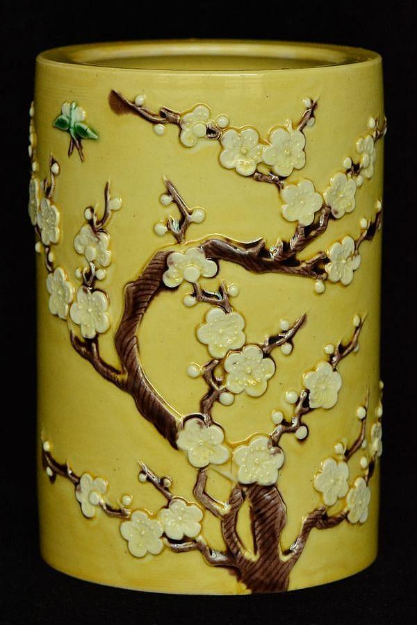 $1 Chinese Porcelain Brush Pot 20th C