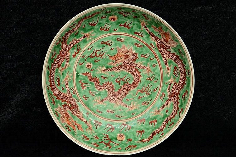 $1 Chinese Porcelain Dragon Plate