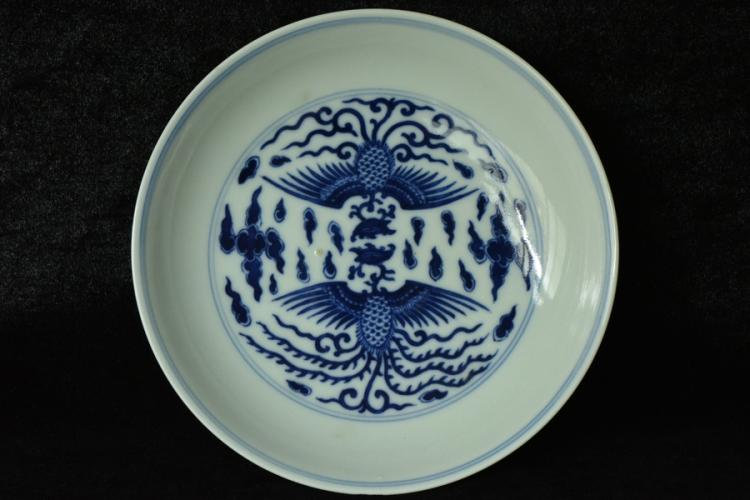 $1 Chinese Blue White Dish Daoguang Mark & Period
