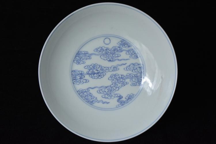 $1 Chinese Porcelain Dish Yongzheng Mark & Period