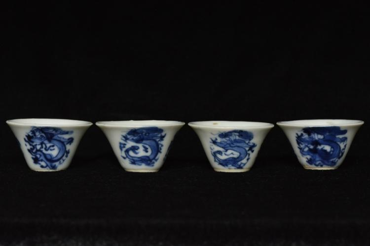 $1 Set of 4 Chinese Dragon Cups Kangxi Period