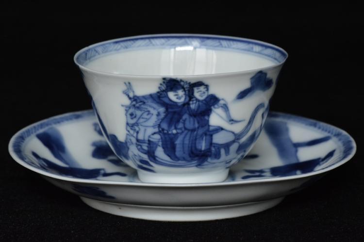 $1 Chinese Cup & Saucer Figure Kangxi Period