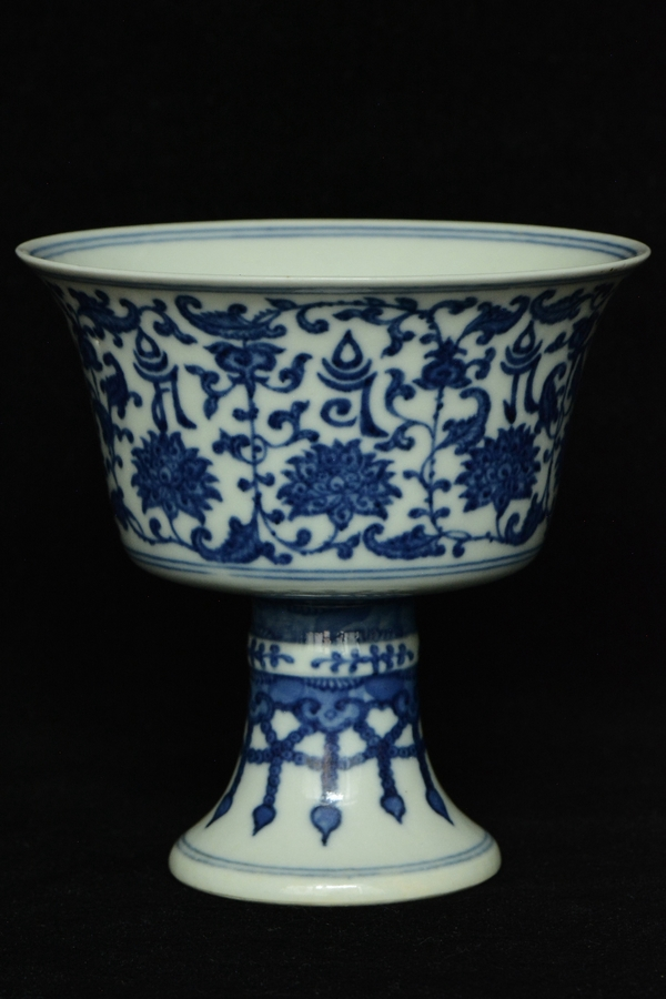 $1 Chinese Stem Cup Qianlong Mark and Period